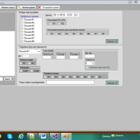 Software para monitorização e configuração