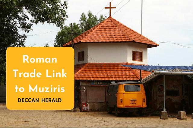 Muziris Project Press Thumnail