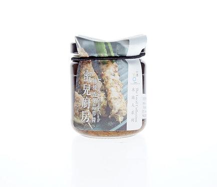 二澳農作社 - 蜜兒廚房 - 檸檬香茅蒜蓉醬 180g