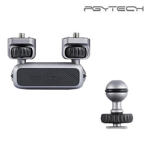 PGYTECH Magic Arm P-CG-009