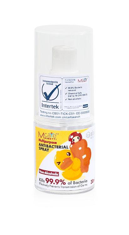 MainettiCare x B Duck Antibaterial Spray 殺菌噴霧