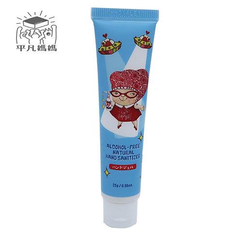 香港製作 純天然 無酒精 殺菌消毒搓手液  All Natural Alcohol-free Hand Sanitizer(0.88oz)