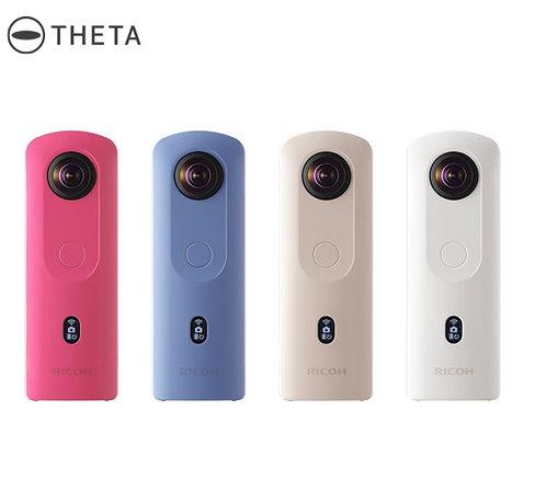 RICOH THETA SC2 360 Spherical Digital Camera