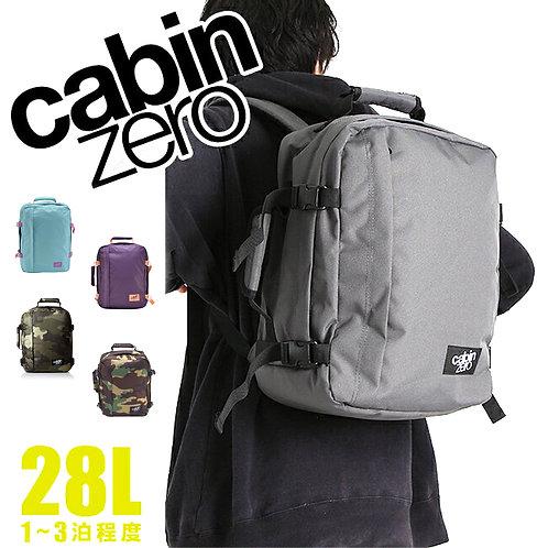 [Cabin Zero]經典款背包 28L-紫/湖水藍/傳統迷彩/叢林迷彩