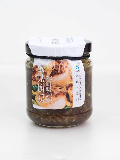 二澳農作社 - 蜜兒廚房 - 黃金銀魚醬 180g
