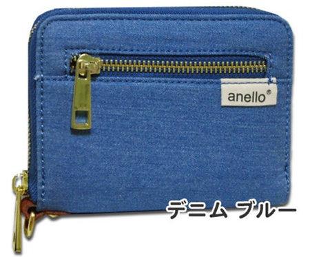 Anello - 簡約 牛仔布 迷你 錢包 短銀包 AT-B0934(牛仔藍)