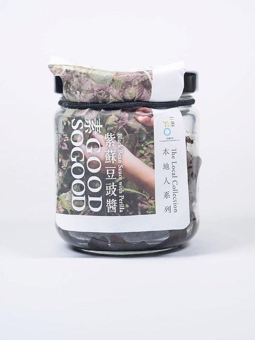 二澳農作社 - 素Good So Good 紫蘇豆豉醬 素食適用 180g