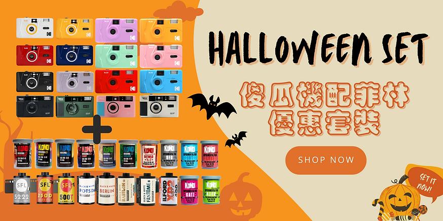 Halloween SET (1).png