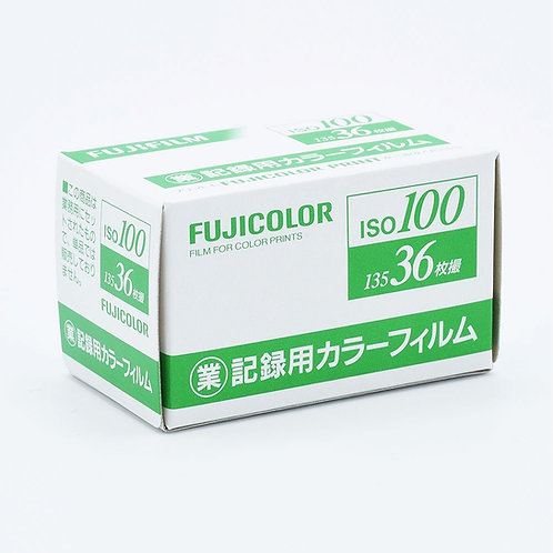 Fujifilm Industrial 100 ISO 35mm 36exp Color Film