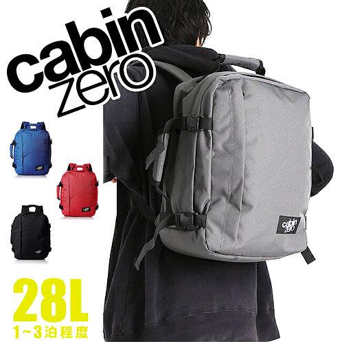 [Cabin Zero]經典款背包 28L-紅/藍/黑
