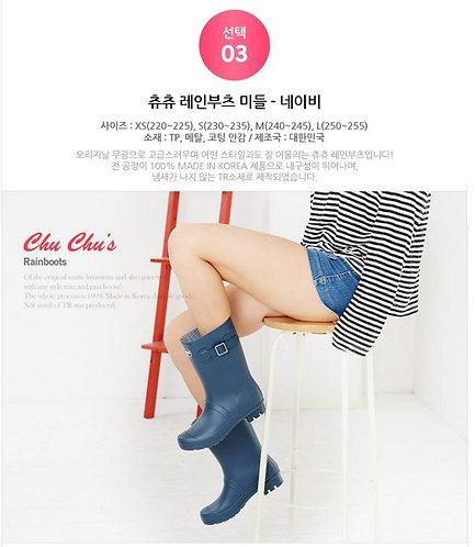 Chu chus - 韓國製簡約中筒雨靴水鞋 – 海軍藍