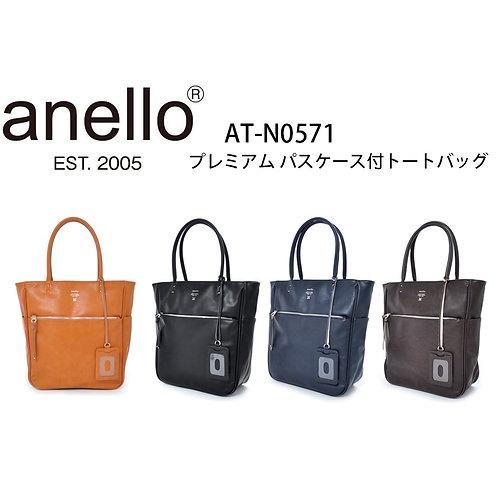 [Anello]高級PU軟皮革簡約手拎文件袋單肩包 AT-N0571