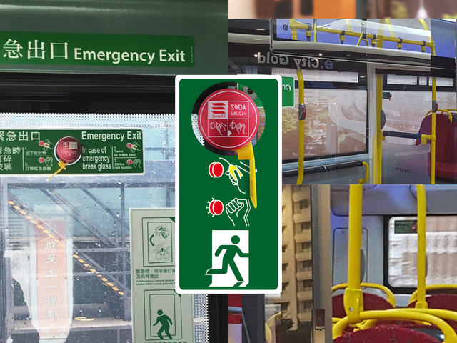 SNAPXIT HONG KONG