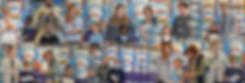 Crabtree Superstars_AutoCollage_11_Image