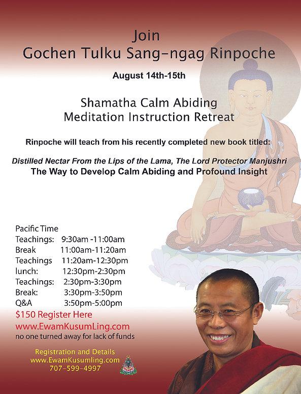 Rinpoche Shamatha.jpg