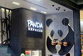 panda storefront.jpg