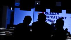 2016 Russian Motorsport Forum