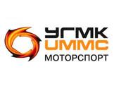 Восемь побед пилотов УГМК Моторспорт на финальном этапе Moscow Classic Grand Prix