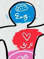 my languages2.jpg