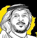 Muhannad.jpg