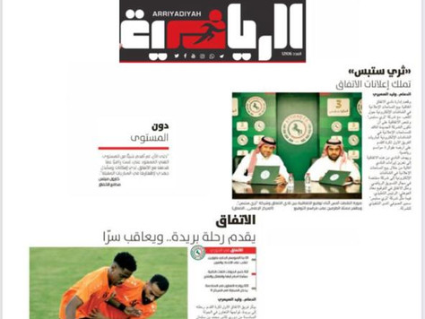 Exclusive Representation for Ettifaq Club