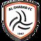 Al_Shabab_FC_(Riyadh)_logo.png