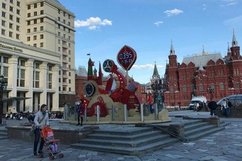 Tour Gratis en Moscú