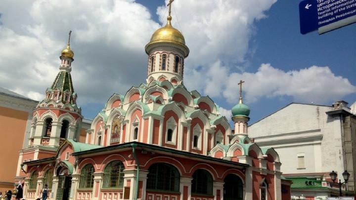 Catedral de Kazán en Moscú