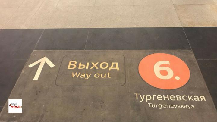 Trasbordo y Salida del Metro de Moscú