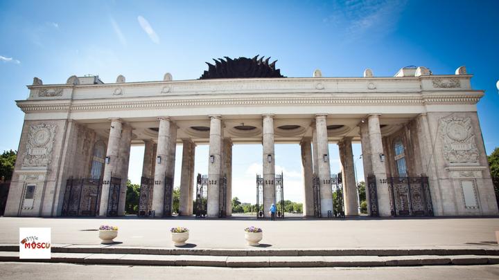Arco de Acceso Parque Gorki