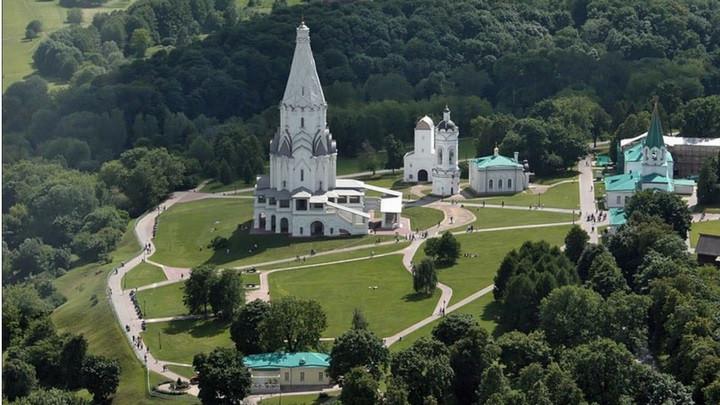 Parque Kolómenskaye