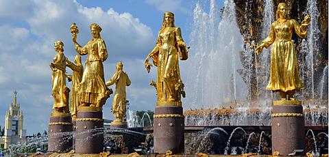 Tour Sovietico Moscu, que ver moscu comunismo, excursion comunismo moscu, monumentos comunistas moscu, museo urss moscu, museo sovietico moscu, tour moscu comunista, parque vdnkh, museo del espacio