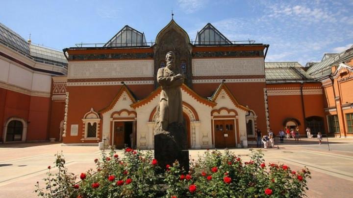 Galeria Estatal Tretiakov