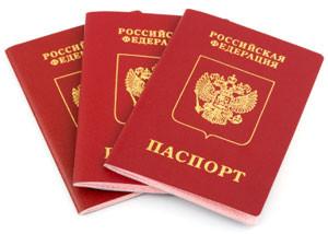 Pasaporte de Rusia