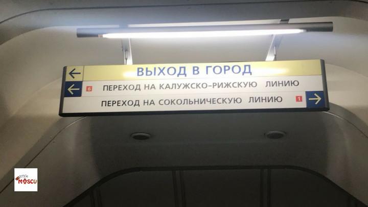 Salida del Metro de Moscú