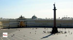 Plaza del Palacio