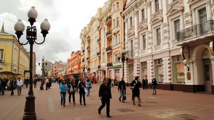 Calle Viejo Arbat