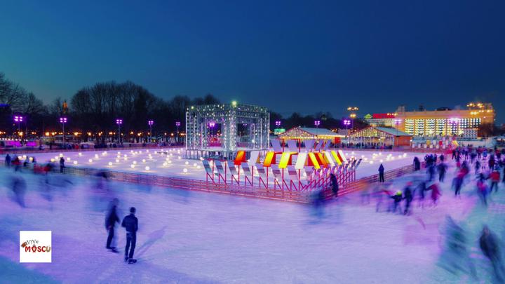 Pista de hielo en Parque Gorki