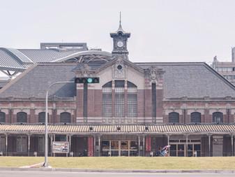 時光的驛站 台中鐵道百年印記