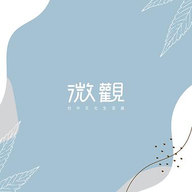 感謝函-02.png