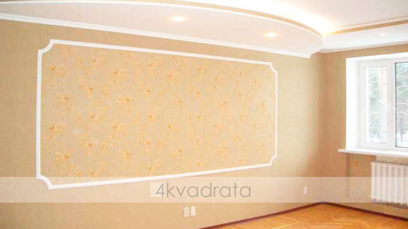 Ремонт-квартиры-под-ключ-4КВАДРАТА-тел_664099