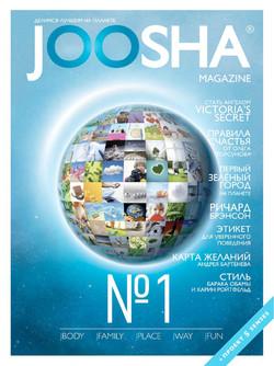 JOOSHA MAGAZINE