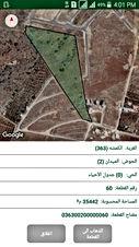 قطعة ارض للبيع مساحتها 23 دنم  في الزرقاء الميدان من المالك مباشرة
