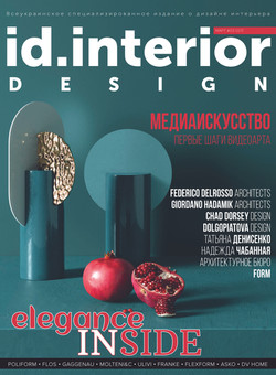 ID cover