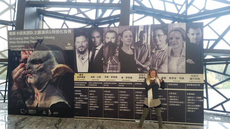 """""""Dr. Grordbort Exceptional Exhibition"""" Opening Event, 2016, Wuzhen CN"""