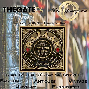 _thegate24tlv #collaboration _den_baumga