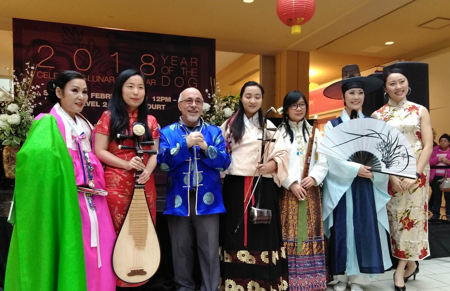 Lunar New Year Celebration - Queens Center Mall