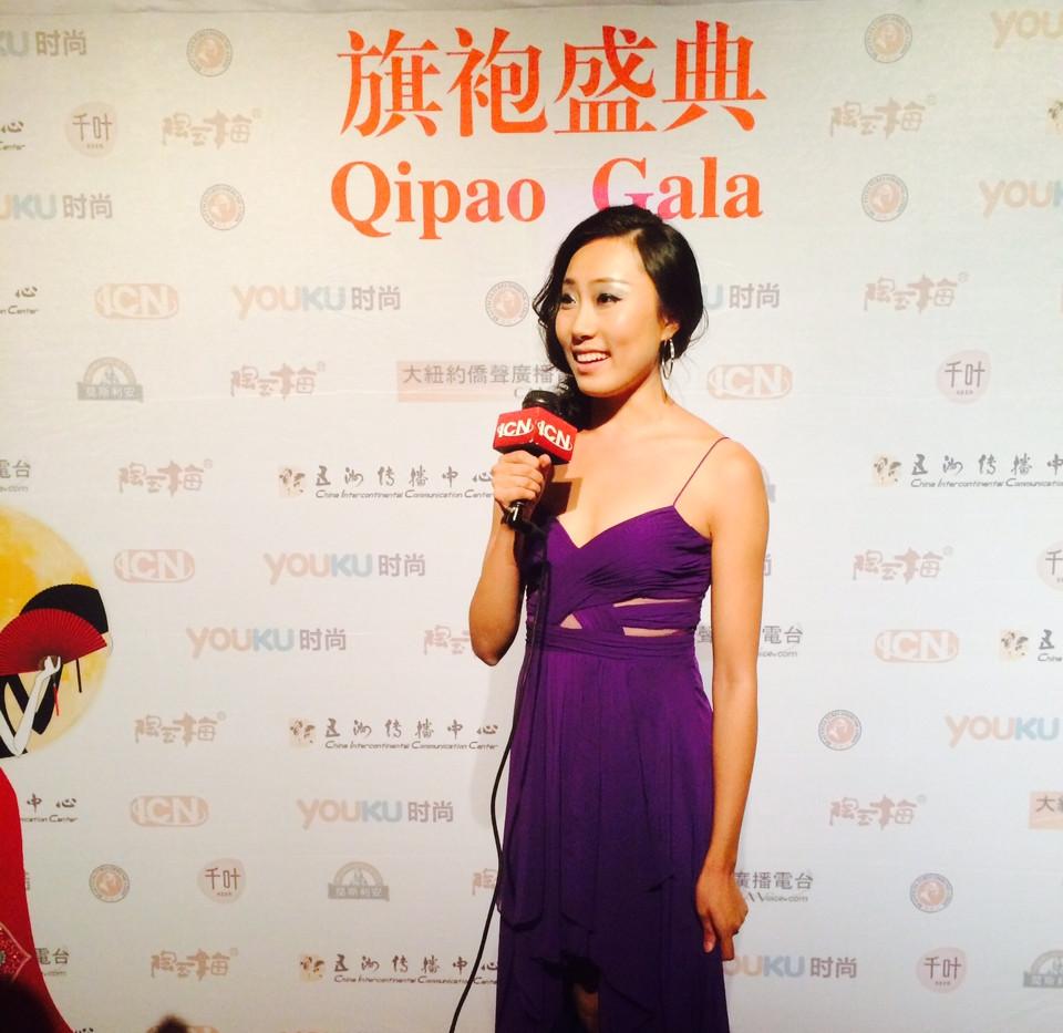 Qipao Gala - Gotham Hall