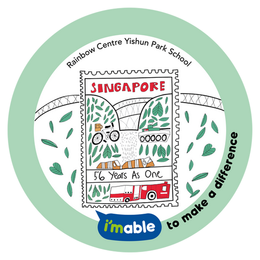 Artwork by Rainbow Centre Yishun Park School showing a stamp design comprising Jewel Changi, a Skytrain, fire engine, police car and a delivery bicycle.