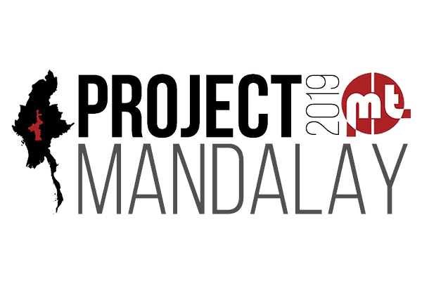 Project Mandalay no background.png